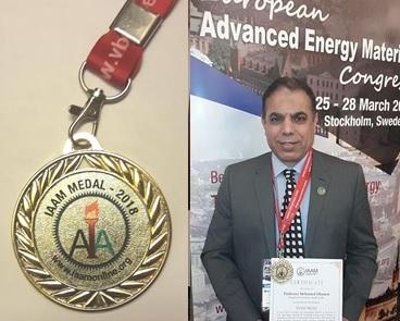ميدالية للاستاذ الدكتور محمد غانم