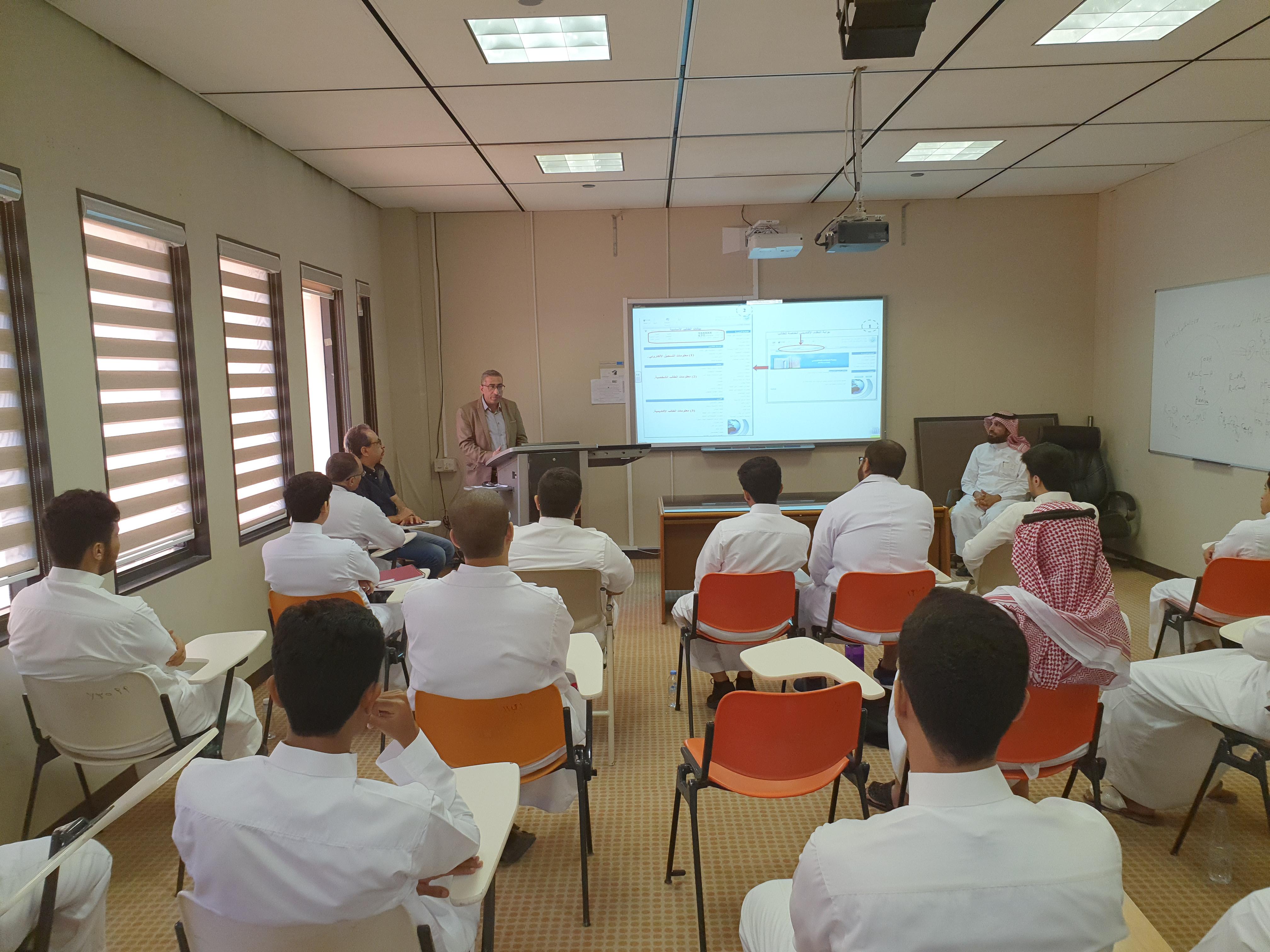 لقاء الطلبة المستجدين في... - نظم قسم الكيمياء الحيوية...