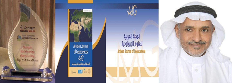 تكريم رئيس هيئة تحرير المجلة... - تم منح البروفيسور عبدالله...