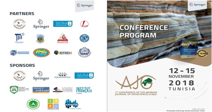 مؤتمر المجلة العربية للعلوم... - ينعقد بمشيئة الله مؤتمر...