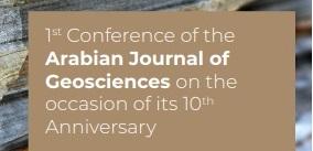 مؤتمر المجلة العربية الجيولوجية