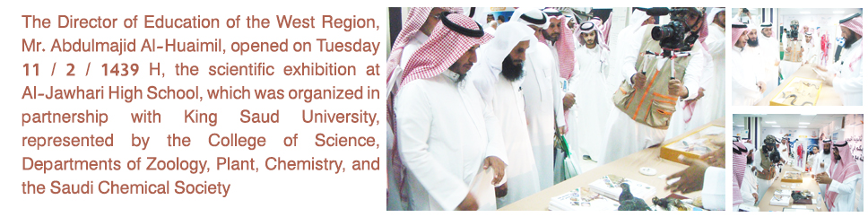 College of Science participates in the scientific... - The Director of Education of the West Region,...