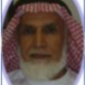 الوصف: https://sciences.ksu.edu.sa/sites/sciences.ksu.edu.sa/files/imce_images/medium_salman.png