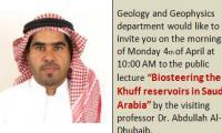 دعوة لمحاضرة بالجيولوجيا