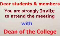 Meeting with the dean of College