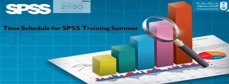 دورة - Time Schedule for SPSS Training Summer